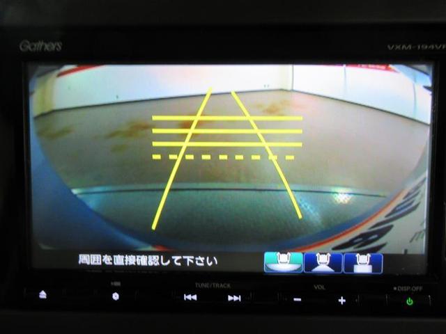 G・EX ターボ 4WD メモリーナビ(7枚目)