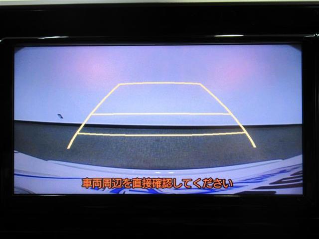 HV G LEDエディション メモリーナビ(6枚目)