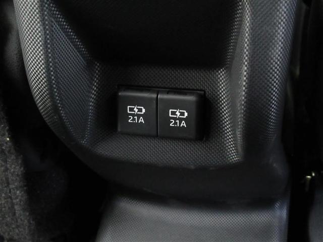 「トヨタ」「ライズ」「SUV・クロカン」「和歌山県」の中古車13