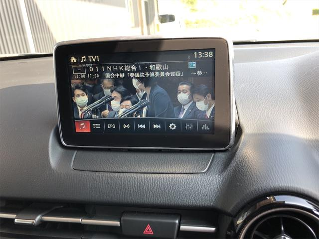 「マツダ」「デミオ」「コンパクトカー」「和歌山県」の中古車17
