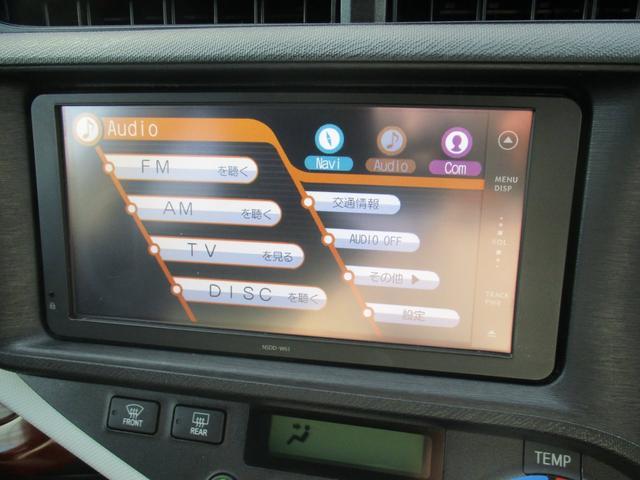 S モデリスタエアロ スマートエントリー&ナビレディ&ビューティーパッケージ 純正SDナビ ワンセグ・DVD再生・Bluetooth バックカメラ ステアリモコン 前後ドラレコ シートヒーター ナノイー(27枚目)