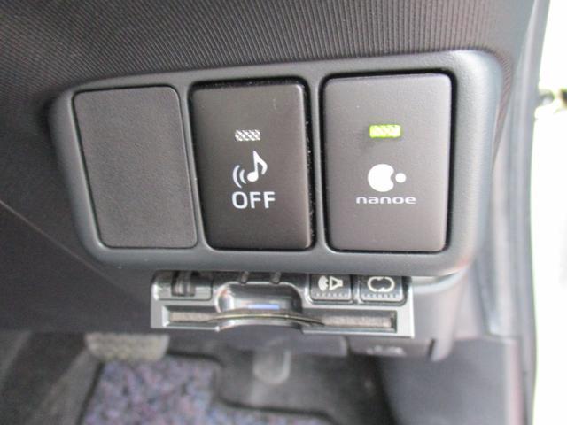 S モデリスタエアロ スマートエントリー&ナビレディ&ビューティーパッケージ 純正SDナビ ワンセグ・DVD再生・Bluetooth バックカメラ ステアリモコン 前後ドラレコ シートヒーター ナノイー(33枚目)
