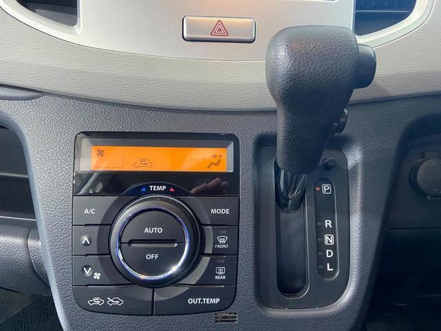FX 純正オーディオ・シートヒーター・ETC・ドライブレコーダー・アイドリングストップ(11枚目)