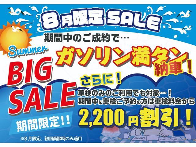 FX 純正オーディオ・オートエアコン・シートヒーター(3枚目)
