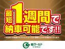 FX 純正オーディオ・シートヒーター・アイドリングストップ・フルフラット(2枚目)
