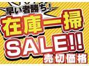FX 純正オーディオ・シートヒーター・アイドリングストップ・フルフラット(3枚目)