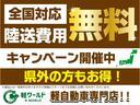 FX 純正オーディオ・オートエアコン・シートヒーター(4枚目)