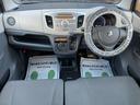 FX 純正オーディオ・オートエアコン・シートヒーター(53枚目)