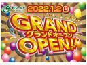 KC エアコン・パワステ(2枚目)