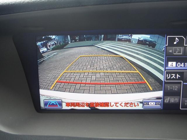レクサス GS GS300h Fスポーツ HDDナビ地デジ 黒革 SR