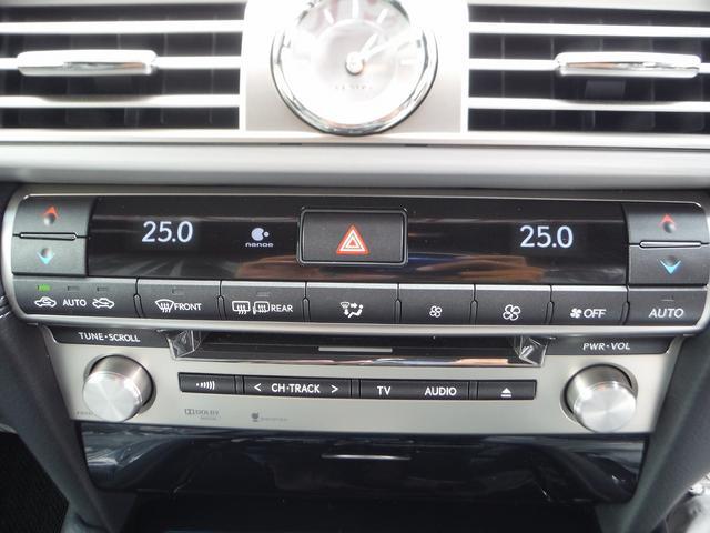レクサス LS LS460 Fスポーツ HDDナビ地デジ 黒本革