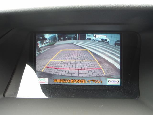 RX450h バージョンL HDDナビ地デジ 黒本革(11枚目)