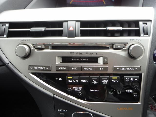 RX450h バージョンL HDDナビ地デジ 黒本革(12枚目)