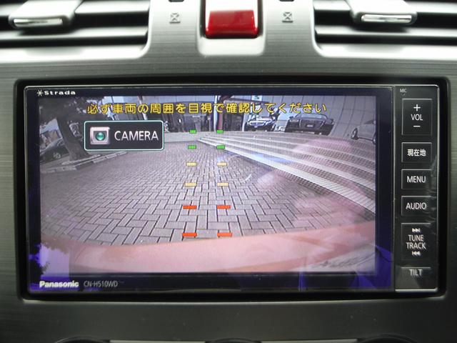 スバル インプレッサXVハイブリッド 2.0i-L アイサイト HDDナビ地デジ