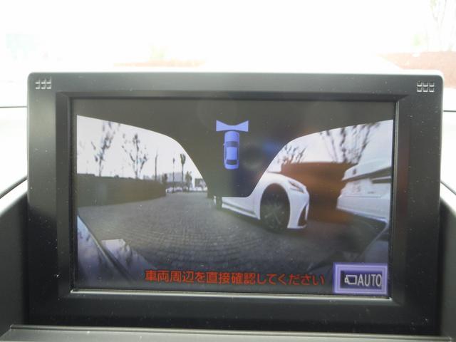 レクサス HS HS250h バージョンI HDDナビ地デジ 本革 SR