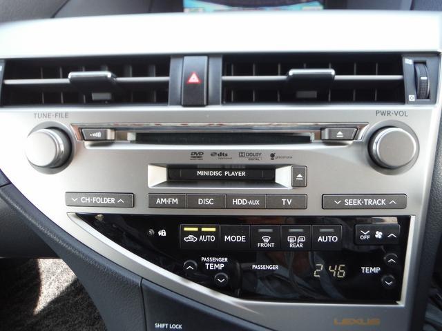 RX350 バージョンL HDDナビ地デジ 黒本革 SR(12枚目)