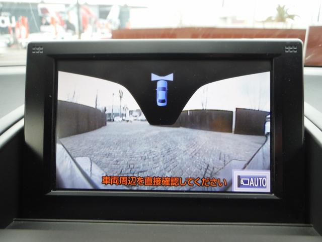 HS250h HDDナビ地デジ(10枚目)
