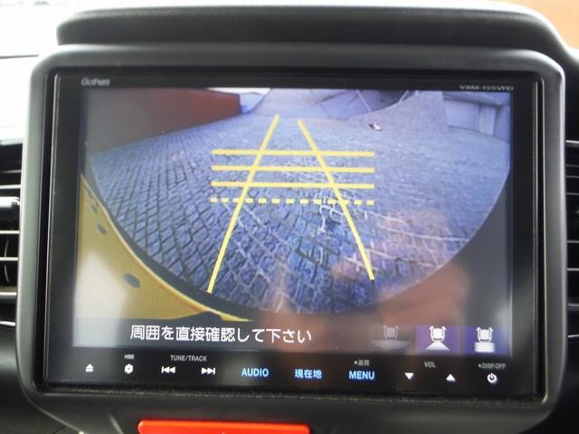 ホンダ N BOXカスタム G・ターボLpkg ナビ地デジ 両側自動ドア ハーフレザー