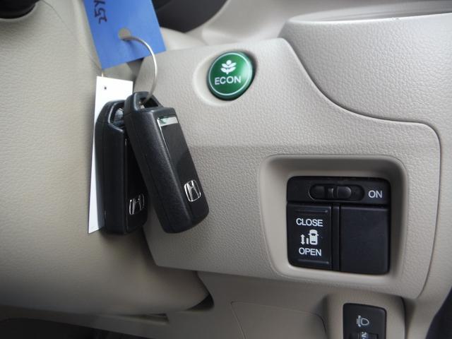 ホンダ N BOX G・Lパッケージ メモリーナビワンセグ 左側自動ドア