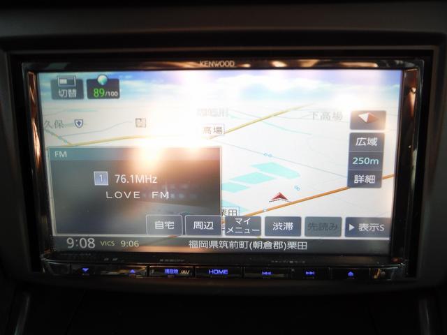 トヨタ クラウン 2.5アスリート SDナビワンセグ