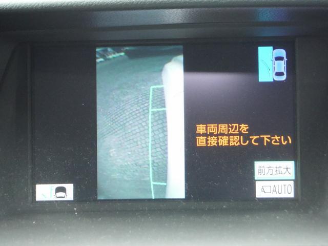 RX350 バージョンS HDDナビ地デジ 黒本革 SR(13枚目)