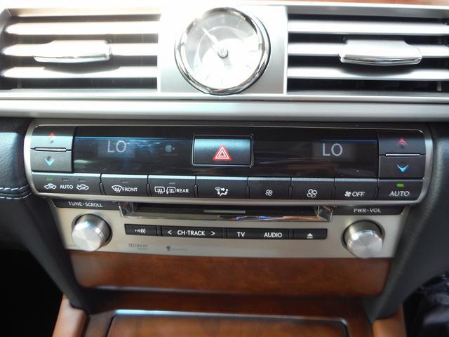 レクサス LS LS600h バージョンC Iパッケージ HDDナビ地デジ