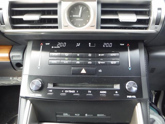 レクサス IS IS300h バージョンL SDナビ地デジ 本革 SR