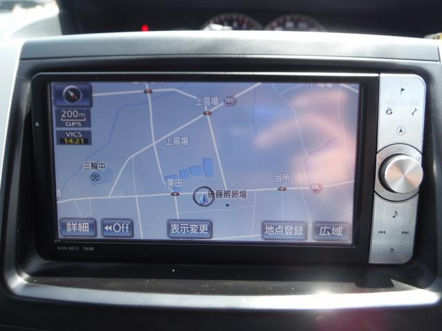 トヨタ ヴォクシー ZS HDDナビ地デジ 左側自動ドア
