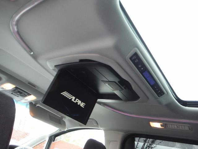 トヨタ アルファード 2.5S SDナビ地デジ 両側自動ドア ツインMR