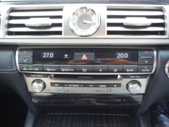 レクサス LS LS460 バージョンC SDナビ地デジ 黒本革