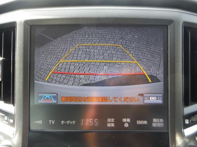 トヨタ クラウンマジェスタ Fバージョン HDDナビ地デジ 黒本革 SR