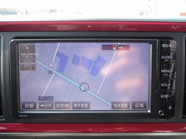 モーダ S  SDナビワンセグ(10枚目)