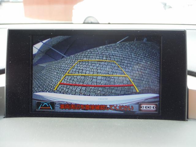 NX200t Fスポーツ SDナビ地デジ コンビレザー(12枚目)