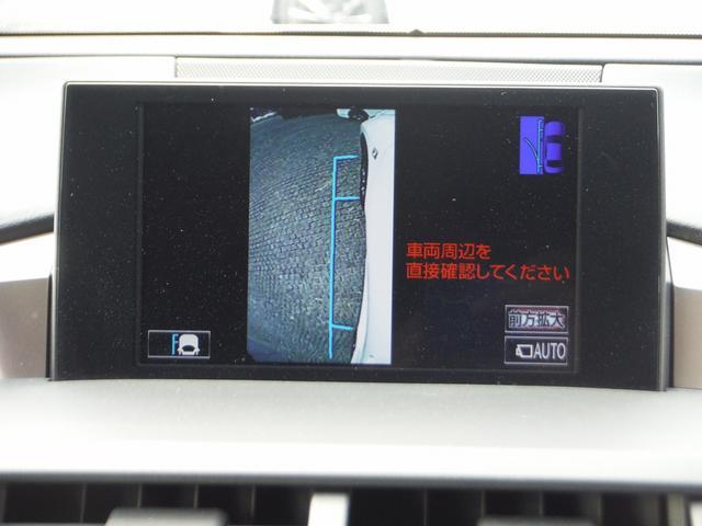 NX200t Fスポーツ SDナビ地デジ コンビレザー(13枚目)