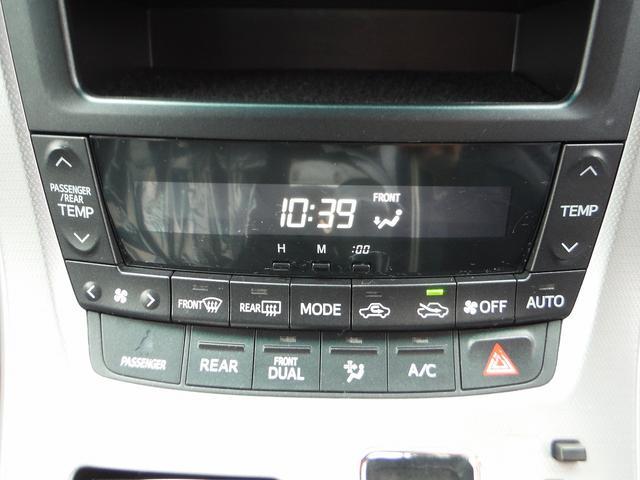 240S SDナビ地デジ 両側自動ドア フリップダウンRモ二(12枚目)