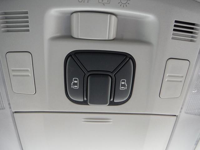 240S SDナビ地デジ 両側自動ドア フリップダウンRモ二(13枚目)