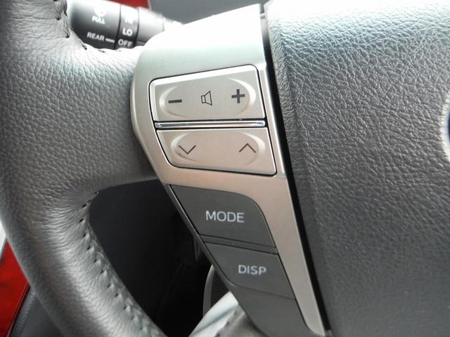 240S SDナビ地デジ 両側自動ドア フリップダウンRモ二(18枚目)
