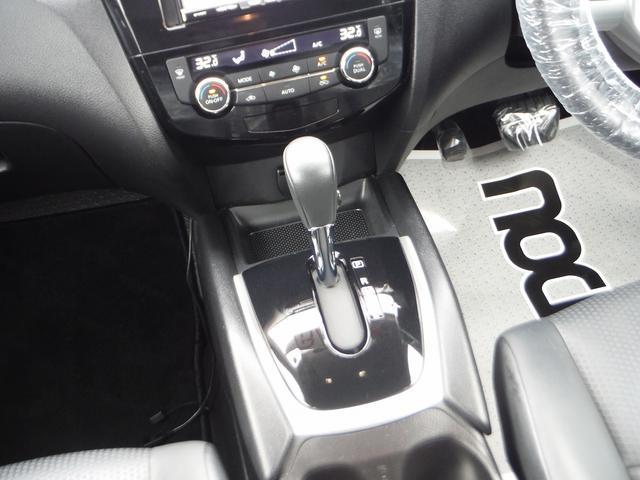 20X 4WD HDDナビ地デジ ビニールレザーシート(10枚目)