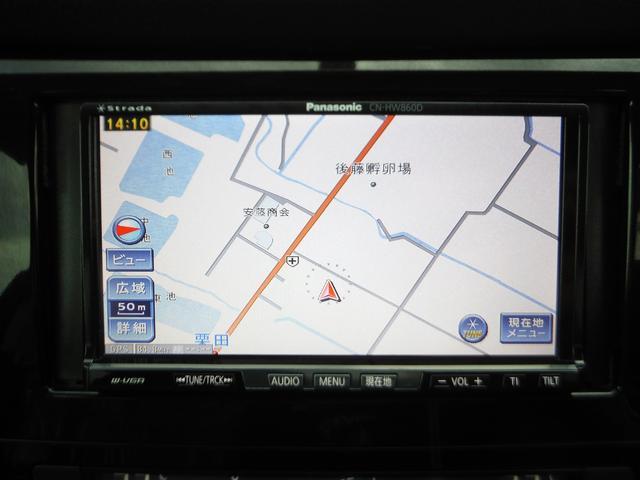 20X 4WD HDDナビ地デジ ビニールレザーシート(11枚目)