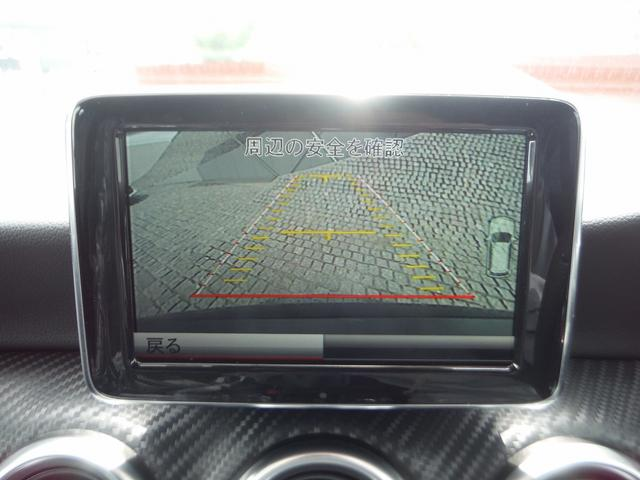 A180 ブルーエフィシェンシースポーツ コマンドシステム(10枚目)