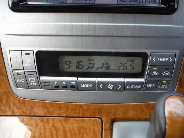 MS プライムセレクション HDDナビ地デジ ツインMR(12枚目)
