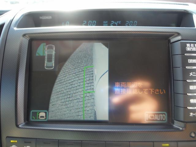 「トヨタ」「ランドクルーザー」「SUV・クロカン」「福岡県」の中古車16