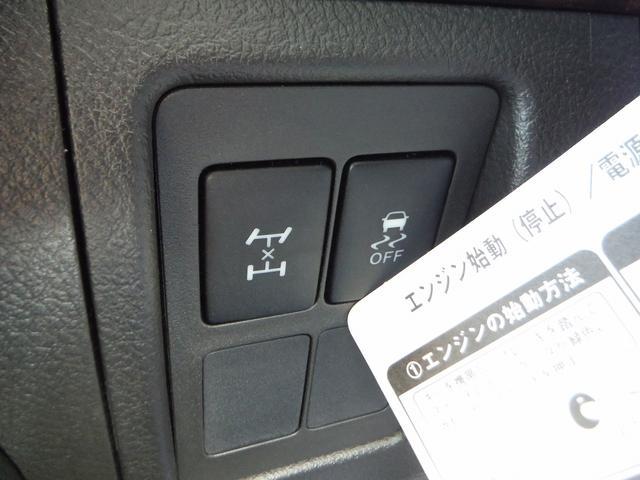 「トヨタ」「ランドクルーザー」「SUV・クロカン」「福岡県」の中古車27