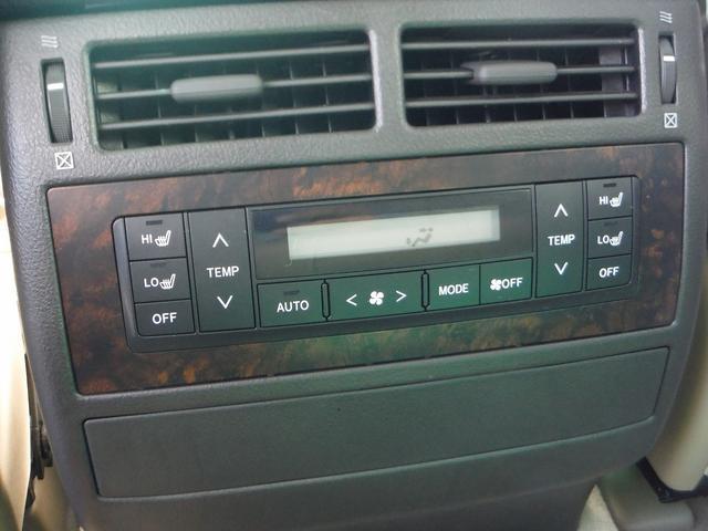「トヨタ」「ランドクルーザー」「SUV・クロカン」「福岡県」の中古車33