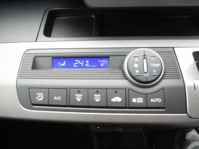 「ホンダ」「フリード」「ミニバン・ワンボックス」「福岡県」の中古車11