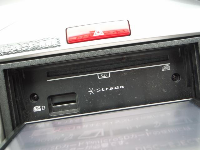 「ホンダ」「フリード」「ミニバン・ワンボックス」「福岡県」の中古車25