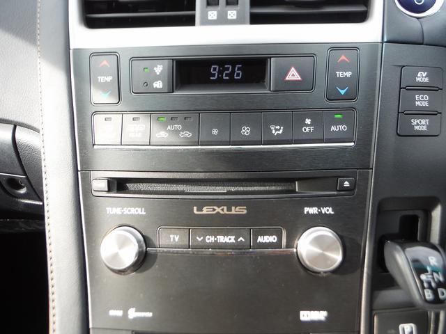 「レクサス」「HS」「セダン」「福岡県」の中古車14