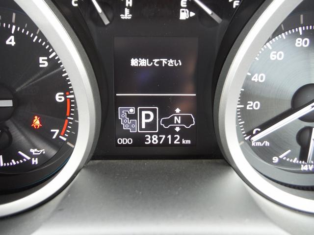 「トヨタ」「ランドクルーザー」「SUV・クロカン」「福岡県」の中古車32