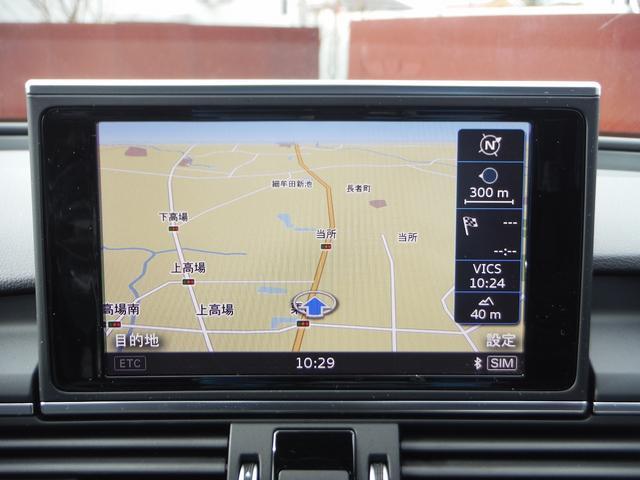 「アウディ」「アウディ A7スポーツバック」「セダン」「福岡県」の中古車12