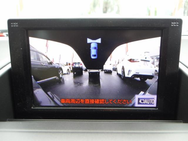 HS250h 純正HDDナビマルチ F&Rモニター ETC(10枚目)